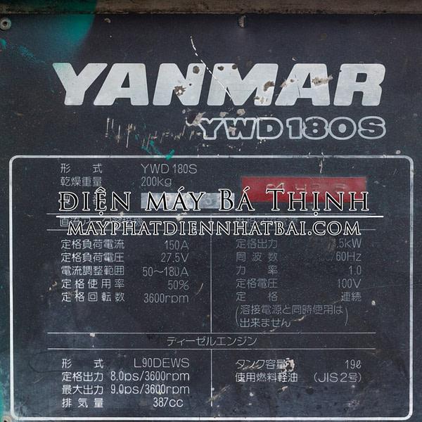 Máy phát điện Yanmar YDW180S tiết kiệm nhiên liệu